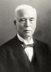 fondateur de seiko